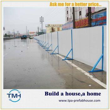 TPA-P8 Steel Panel Fence Make in China